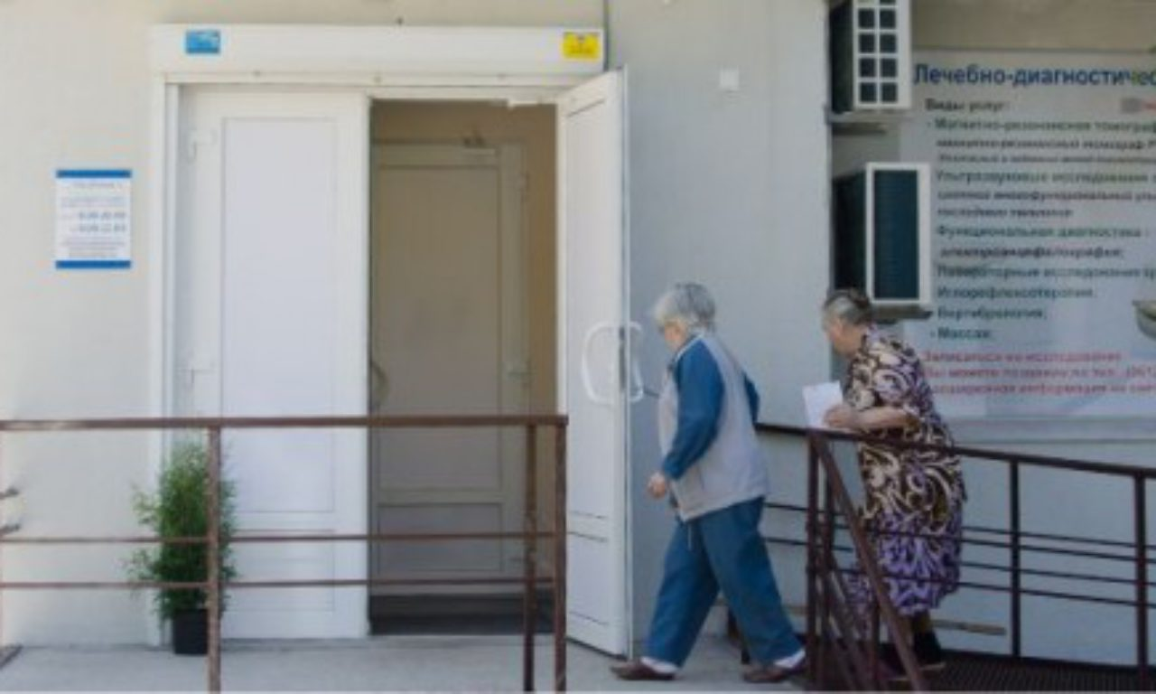 Медицинский центр «Мединвест»