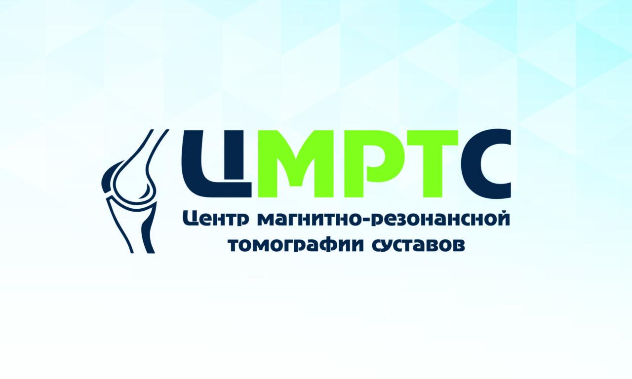 Центр МРТ суставов (ЦМРТС)